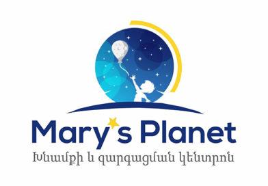 «Mary's Planet Artik» խնամքի և զարգացման կենտրոն