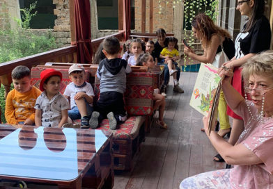 «KIDS LAND» մանկական զարգացման կենտրոն